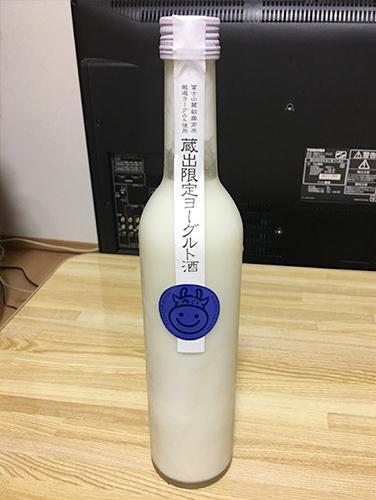 高砂伝承山廃仕込ヨーグルト酒